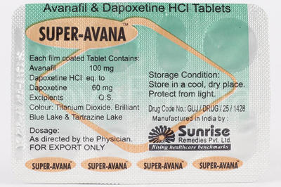 Супер Авана 100 мг