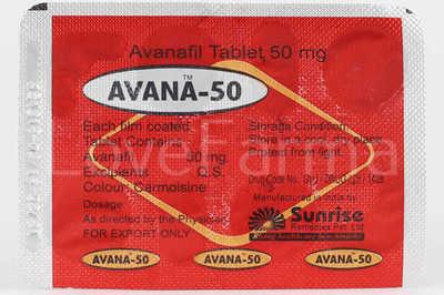 Авана 50 мг