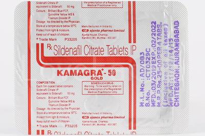 Камагра 50 мг