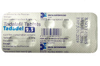 Сиалис 2,5 мг