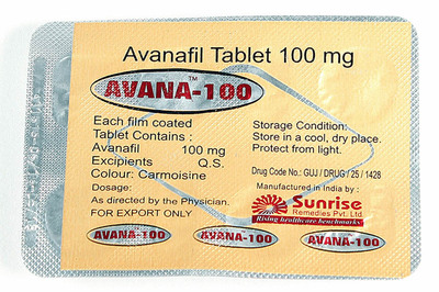 Авана 100 мг