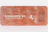 Видалиста (Vidalista) 20 мг