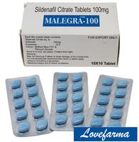 Малегра 100 мг